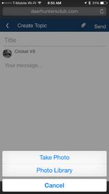 Using The Smartphone Viewer-deer7.jpg